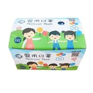長欣生技醫用口罩(未滅菌) S號(婦幼/小顏用) (單盒/兩盒)