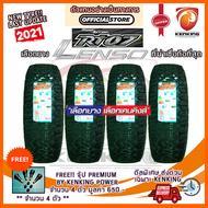 ยางขอบ20  LENSO RT07 265/50 R20 ยางใหม่ปี 2021✨ (4 เส้น) ยางรถยนต์ขอบ20 Free!! จุ๊บยาง Kenking Power ลิขสิทธิ์แท้รายเดียว มูลค่า 650฿