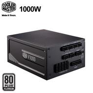 CoolerMaster 酷碼 V1000 Platinum 1000W 80+白金 (全模組/全日系電容/雙8/LLC+DC-DC/長201mm/十年保固)