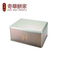 【奇華餅家】肉鬆鳳凰捲禮盒※精緻鐵盒,贈精美提袋※每盒12包,每包3片※