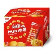 卡迪那 mini脆薯鹽味(30gx24包)