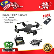 JD X169 Drone 1080P Camera  / Face Recognition / 2.4G - DJI Mavic Mini / Dji Mavic Pro / Dji Mavic 2 Pro