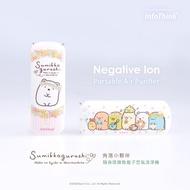 【InfoThink】角落小夥伴隨身項鍊負離子空氣清淨機-白熊(空污、花粉症、過敏對策)