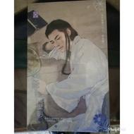 珍愛晶鑽~(魔影魅靈之十二)少爺1~4集~黑潔明/禾馬文化.全新書(平裝版)