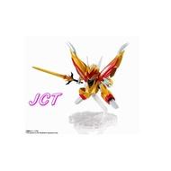 JCT NXEDGE STYLE NX 魔神英雄傳 龍星丸 556967