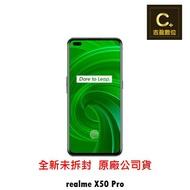 Realme X50 Pro 5G (12GB/256GB) 空機 【吉盈數位商城】歡迎詢問免卡分期