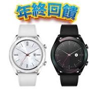 HUAWEI 華為Watch GT GPS運動智慧手錶-雅致款