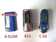 ☆1到6手機☆Ergotech、EDISK、acorp、ISTEC 各廠 MP3隨身聽 所有功能正常 歡迎貨到付款jj