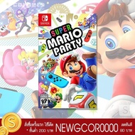 เกม Super Mario Party ( ENG / Switch )