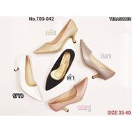 (NEW หนังนิ่ม)รองเท้าคัชชูแฟชั่นหัวเรียวหนังด้านคุณภาพดีส้น 2 นิ้ว No.T09-042รองเท้าคัดชู รองเท้าคัทชู หนัง หญิง ส้นกลมสูง องเท้าดำ รองเท้าชุมชน รองเท้าพยาบาล รองเท้าส้นเตี้ยหัวตัด แบบเปิดส้น รองเท้า คัชชูเจลลี่ รองเท้าผู้หญิง สวย นุ่มสบายเท้า