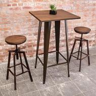 【BODEN】加登2尺工業風高吧台桌椅組(一桌二椅)