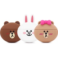 GARMMA LINE FRIENDS AirPods Pro 藍芽耳機盒保護套兔兔