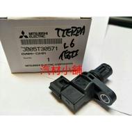 汽材小舖 三菱電裝 TIERRA PROTEGE ISAMU 凸輪軸感應器 偏心軸感應器 1.6 偏心軸感知器