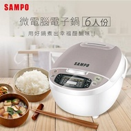【SAMPO 聲寶】6人份多功能微電腦電子鍋 KS-BS10Q(厚釜陶晶內鍋)