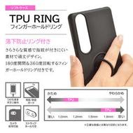 日本rasta banana索尼Xperia1III手機殼SONY Mark3保護套指環軟殼