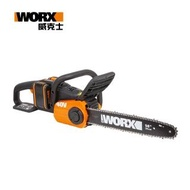 【WORX 威克士】40V 35cm 鋰電鍊鋸機(WG384E.1)