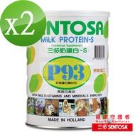 【三多】奶蛋白S-P93(500gx2罐)组
