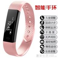 智慧手環 韓版潮流智慧手錶記步睡眠電話提醒蘋果男女款學生運動手環電子錶