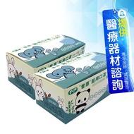 來而康 普惠 醫用口罩 (50片/盒) 兒童用 兩盒販售  鋼印