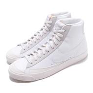 【NIKE 耐吉】休閒鞋 Blazer Mid VNTG 77 男女鞋 經典款 情侶穿搭 皮革 簡約 球鞋 白 米白(CW7583-100)