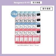 【Neogence 霓淨思】N7肌膚專科配方面膜56片組(款式任選)