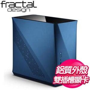 Fractal Design Era ITX 玻璃上蓋機殼《鈷藍》