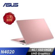 "華碩 ASUS Laptop E410 筆記型電腦 14""(N4020/4GB/64GB/UHD/W10)玫瑰金 E410MA-0511PN4020"