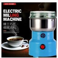 【現貨】研磨機 粉碎機 五穀雜糧電動磨粉機 家用小型研磨機 不銹鋼110V