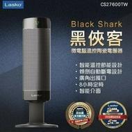 LASKO黑俠客 流線陶瓷恆溫電暖器 CS27600TW