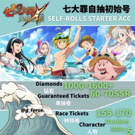 【 Ready Stock】7DS The Seven Deadly Sins Grand Cross |  Self Draw Rolls Starter Account | Asia Server | Global Server