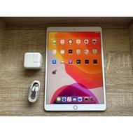 iPad Pro 二代 10.5吋 256G WiFi版 機況優電池健康97% 二手 中古 空機 可舊機折抵 A170