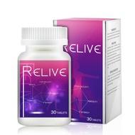 【RELIVE】皇室御用高濃度白藜蘆醇