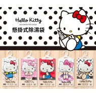 (買10送10)HELLO KITTY 懸掛式除濕袋 共20入組