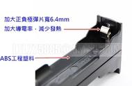 【鋰鐵鋰】18650電池盒 ABS外盒+ 彈片接點 非彈簧 鉚釘
