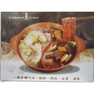 吳宗憲代言Copper Chef 多功能不沾鴛鴦鍋
