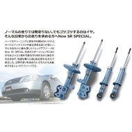 【童夢國際】日本 KYB NEW SR 藍筒避震器 TOYOTA NEW CAMRY 2012~17 專用 藍桶
