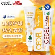 【現貨秒發】CEDEL澳洲進口蜂膠牙膏 清新口氣 抑菌護齦 牙膏 正品