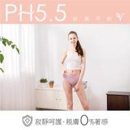 女生天絲棉中腰平衡內褲 台灣製造 貝柔品牌 奧地利蘭精公司認證  3M吸濕排汗技術