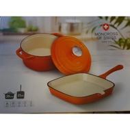 面交商品【瑞士MONCROSS】法式經典鑄鐵雙鍋組(湯鍋+牛排鍋)