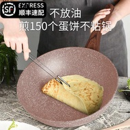 Nonstick pan Meaning volcano rock wheat stone light smoke wok no sticky pan gas stove induction cooker universal fried p