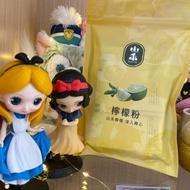 (🙆🏼♀️免運費)山禾x檸檬粉🍋、綠茶粉🍵優惠如下