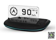 汽車車載時鐘數字顯示電子時間表車內車速顯示器太陽能護航路寶寶 聖誕慶免運