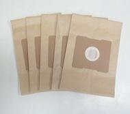 吸塵器集塵袋- 共用款適用於 東元/聲寶/三洋/歌林/印象【居家達人-2A05】