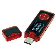 人因 UL432CR 草莓戀人 MP3 PLAYER 熱情紅 MP3、隨身碟 、FM收/錄音、錄音筆、語言學習機之五合一