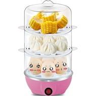 蛋捲機 家用早餐機多功能煮蛋器三層自動斷電蒸飯消毒雙層蒸包子饅頭110V