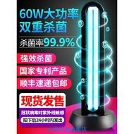 KARELL紫外線消毒燈醫療帶臭氧殺菌器