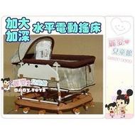 麗嬰兒童玩具館~台製-加大加深手動/電動搖床-水平搖床.專利超安靜ysf-699e