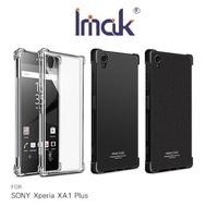 SONY Xperia XA1 Plus 艾美克 Imak 全包防摔套(氣囊) 軟殼 軟套 超薄 手機殼 保護套 透明殼 保護款 背殼