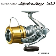 【SHIMANO】SUPER AERO Spin Joy SD 30 標準規格 捲線器(遠投)