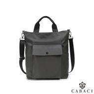 CABACI 簡約日式風格素色防潑水手提斜背包-灰色
